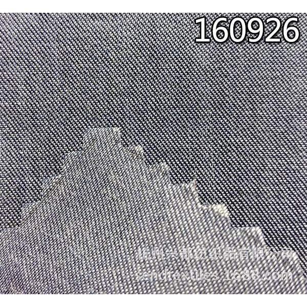 160926全天丝斜纹牛仔布 夏季牛仔裤面料