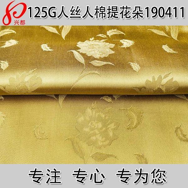 190411人丝人棉提花朵时装面料 人丝人棉粘胶大提花面料