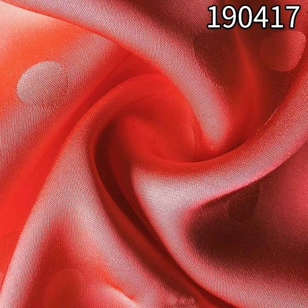 190417人丝人棉提圆点 人丝人棉圆点提花面料