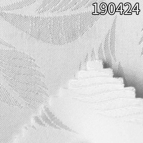 190424粘胶提花面料 人丝人棉大提花