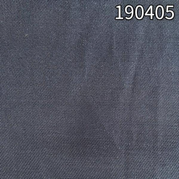 190405富丽绉人丝兰精环保粘胶 64%人丝36%EcoVero